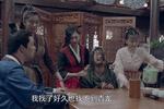 熱播三國神劇《蜀漢酒樓》,憨萌關羽霸氣拿刀還原度爆表