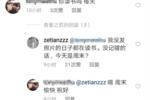 英国留学 章泽天回怼网友:没发照片的日子都在读书!