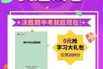 武汉各区期中考试时间出炉!附:部分学校十月考划线
