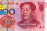 補號紙幣為何會暴漲?