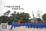 【《廣東印記》系列微視頻】廣州起義烈士陵園,紀念一場偉大的戰斗