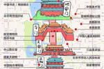 忽必烈为什么要将北京城的中轴线修歪了