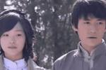 《再生緣》:朱一龍出道之作,四角戀狗血劇情,他一人分飾兩角