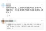 《演員請就位》趙薇另類翻拍,郭敬明直言看得難受,網友:是作弊