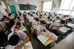 安徽又一城市公布:明年中考總分將大調整