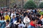 96.5萬人參加2020年度國考筆試 平均40人競爭1崗