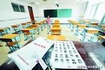 教育部下發新通知:2020年新高考模式下,語文數學考試范圍有調整