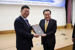 王毅访韩期间,中国企业家和智库与韩方共同举行活动