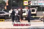 日本21歲女刺傷心愛男子:太喜歡他 殺他是在一起的唯一方法