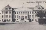 战争与革命中的流亡大学:东北大学的创办、流亡与复员
