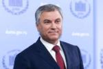 俄聯邦杜馬主席:日本共產黨委員長關于千島群島的言論威脅俄羅斯主權