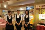 日本留學之打工時不能觸碰的領域