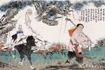 史國良:繪畫大師里,范曾更強調傳統繪畫的精氣神,筆墨也很獨特