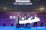 2019年度EduSoho優秀網校獎公布,11家網校榮獲大獎