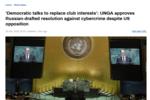 联合国通过俄罗斯这份决议草?#31119;?#32654;国和盟友急了