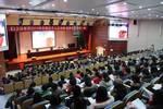 2020年安徽農商行社會招聘計劃已上報,春節后開始報名!