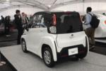 电池组可重复利用,丰田将推出微型电动代步车