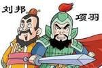 楚汉战争:刘邦项羽决战之地在何处