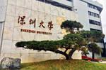 这三所广东省的一本大学,就业极好,其中一所分数线比985还高
