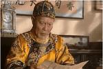 乾隆留給和珅的一封信,和珅臨終前才打開,里面只有3個字