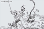"""河南挖到6000年古墓,出土""""中华第一龙"""",原来古代真的有""""龙"""""""