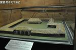 """河南遗址发现4200年前盗洞,一""""松石龙""""问世,专家:夏朝果真存在"""