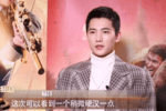 《中国电影报道》杨洋采访:由最靓的仔变身最拼硬汉