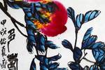 道心静似山藏玉,书味清如水养鱼:国画花鸟艺术