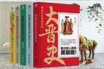 李世民積極參與修撰《晉書》,原因跟他修唐朝《起居注》不一樣,那是因為什么