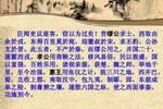 秦王嬴政的成功,對想要成功的我們有什么實用價值或借鑒之處呢?