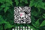 北京電影學院導演系考研歷年復試分數線、復試參考書以及復試流程解析