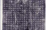 趙夫人之墓出土一塊石碑,證實唐皇室丑聞:李世民開了個壞頭!