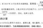 """2020重庆农商行招聘行测备考:行走资料江湖必备""""良知"""