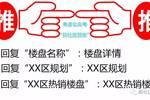 学位紧张的坂田,深圳实验的学位风波...
