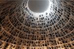 博物館里的面孔墻:個人記憶與集體記憶的雙向構建