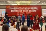 酒在中華文化中從未缺席,我們不愧是喜歡喝酒的民族