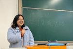 學地理信息科學專業,未來就業方向都有哪些,陳晟老師課堂