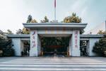 中國特難畢業的5所大學,真正的嚴進嚴出!能進去就妥了!