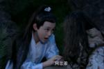 《三生三世枕上書》沉曄為什么為她取名阿蘭若?唐七公子佛法好!