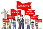 陳先達:當代中國文化研究中的一個重大問題
