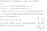 請饒了北京的中考生和家長吧!