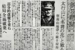 聶榮臻出手教訓日軍名將之花!此人曾狂言:與中國人打仗最悠閑最有趣!