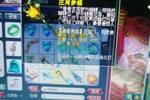 梦幻西游:涛哥12技高连改书杀人善恶 万里哥更新出其不意须弥画魂