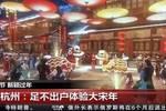 玩家因肖战代言抵制笑傲江湖手游,却夹带私货推荐了另外一款游戏