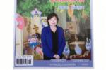 上海托幼雜志訂閱【2020年上海托幼雜志訂閱優惠】