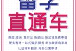 香港中文大学的英文系如何?