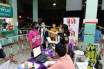 泰国新增127例新冠肺炎确诊病例?累计确诊1651例