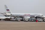 俄罗斯大使馆宣布,伦敦往莫斯科的航班将取消