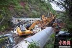 京广铁路郴州段塌方区段上下行线路31日恢复通车