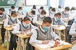 最新!广东这两地教育局透露,有望4月中旬开学!